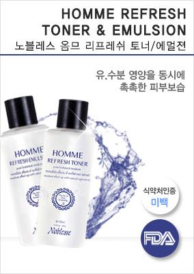 옴므 리프레쉬 토너/에멀젼 세트